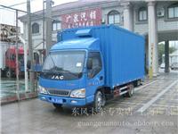 上海江淮卡车-上海江淮卡车专卖