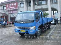 上海江淮卡车-供应康玲卡车销售