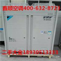 供应二手中央空调回收-专业二手中央空调销售