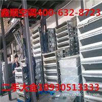 二手中央空调销售-专业二手中央空调回收