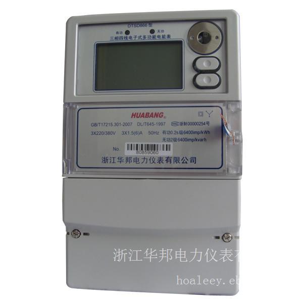 DTSD/DSSD多功能仪表