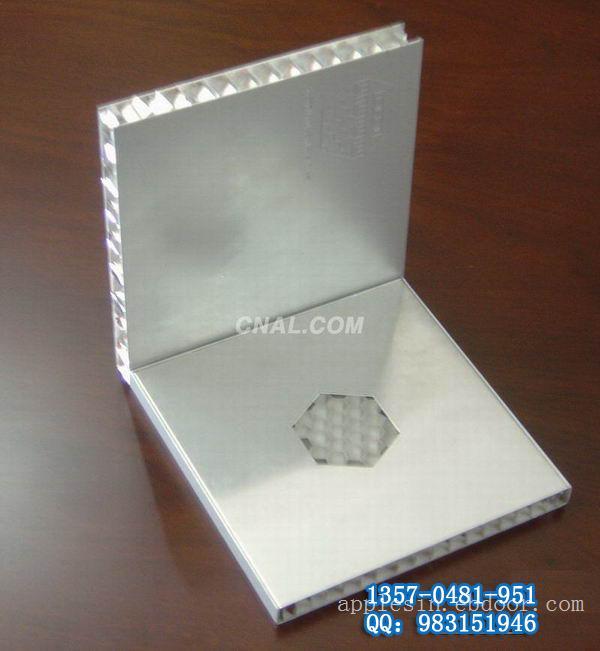 铝扣板质检报告 滚涂铝蜂窝 铝方通