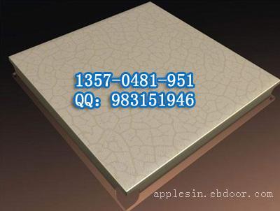 铝扣板和铝塑板区别 普通氧化