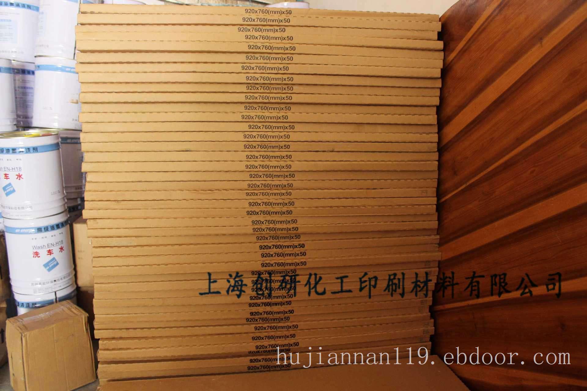 上海印刷Ps版生产 ps版的规格与价格