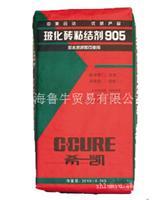 上海玻化砖粘结剂_玻化砖粘结剂灰色价格
