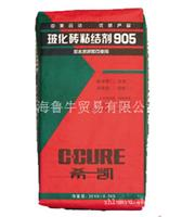 上海加强玻化砖粘结剂价格_加强玻化砖粘结剂价格