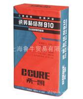 上海瓷砖粘结剂灰色价格_上海瓷砖粘结剂代理商