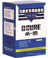 上海马赛克粘结剂价格_上海马赛克专用粘结剂