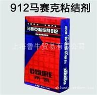 上海加强马赛克专用粘合剂价格_加强马赛克粘合剂最低价