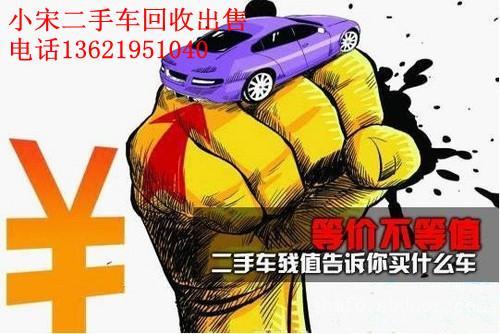 上海报废车回收站_上海二手汽车回收公司_上海黄标车回收
