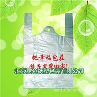 北京塑料袋---北京塑料袋供应