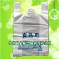 塑料袋---塑料袋厂家
