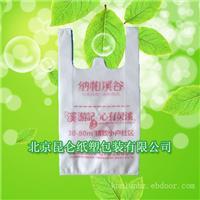 北京塑料袋---塑料袋加工厂