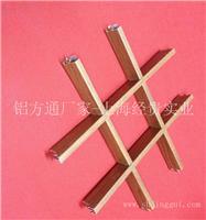 木纹格栅-铝方通厂家