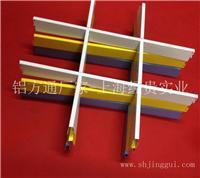 上海铝方通-彩色格栅