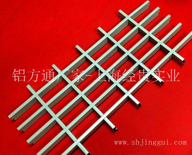 异性格栅-铝方通价格