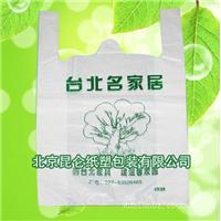 超市购物袋---超市购物袋生产厂家