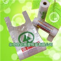 超市购物袋---北京超市购物袋生产厂家