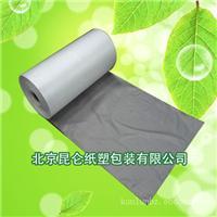 北京塑料包装袋--北京塑料包装袋厂家