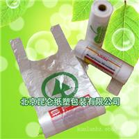 北京塑料包装袋---北京塑料包装袋(图片)