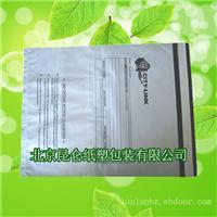 北京塑料包装袋--北京塑料包装袋价格(图片)