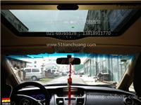 奥德赛玛瑙-汽车天窗