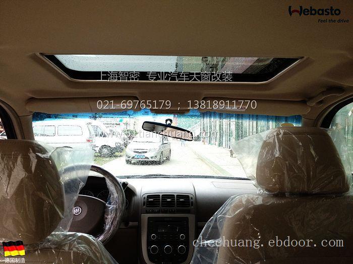 GL8-汽车天窗改装