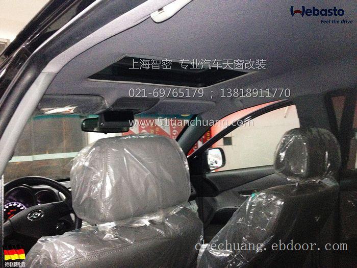 V3-上海汽车天窗改装