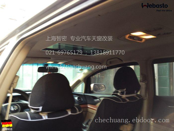 本田奥德赛-上海汽车天窗改装