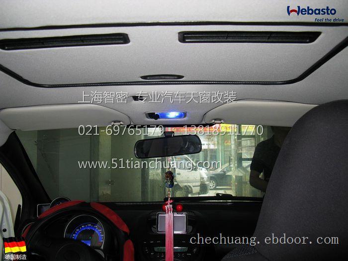 比亚迪F0-加装汽车天窗