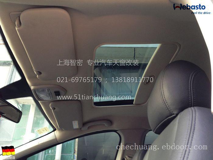 标志408-加装汽车天窗