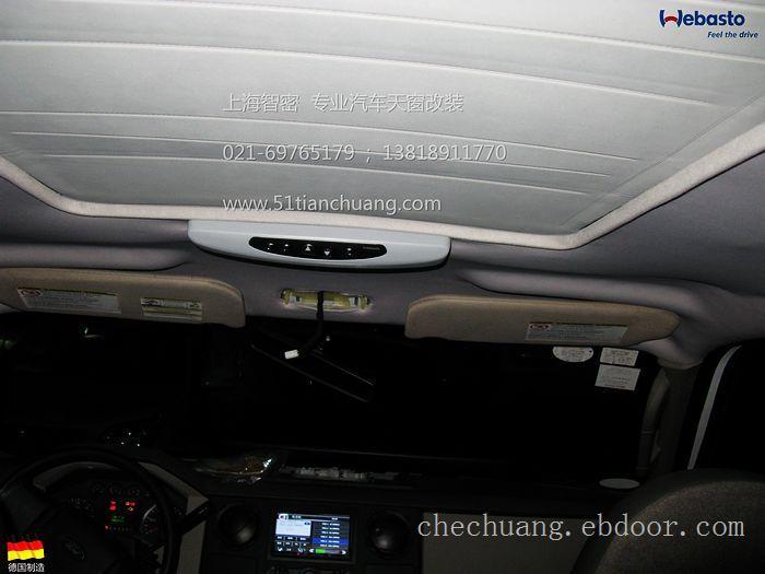 福特救援车-汽车天窗改装