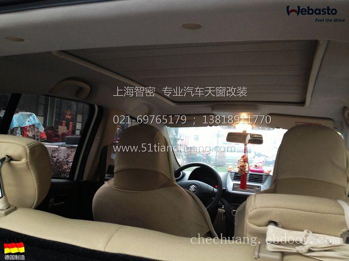 铃木新奥拓H400-上海汽车天窗改装