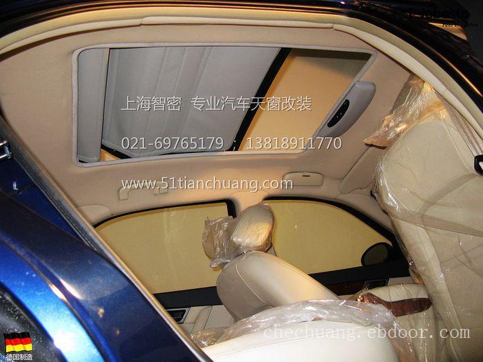 荣威750装蓝宝石-上海汽车天窗改装