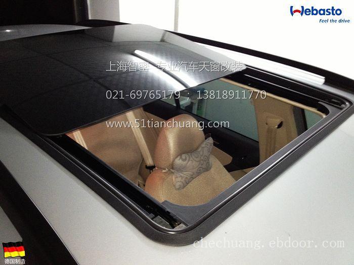 大众途观TVS800-汽车天窗改装