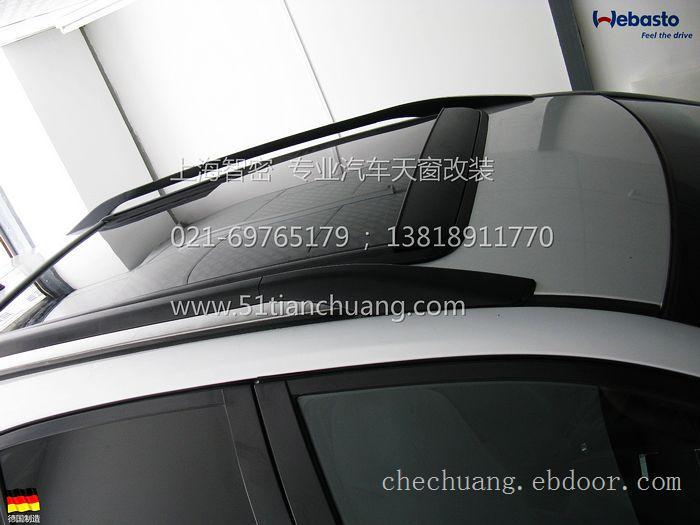 黄海V3-汽车天窗改装