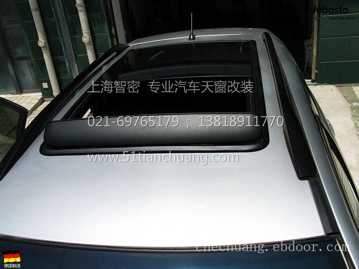 黄海V3-上海汽车天窗改装
