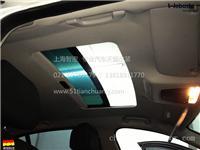 宝马520-汽车天窗改装
