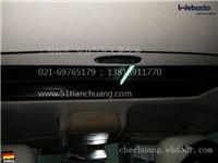 大众途安-上海汽车天窗改装