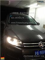 大众途锐-上海汽车天窗改装