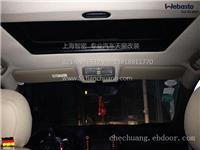 丰田RV4-上海汽车天窗安装