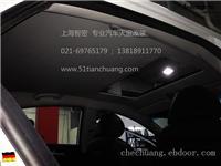 索纳塔8代-汽车天窗改装