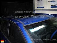 现代I30-上海汽车天窗改装价格