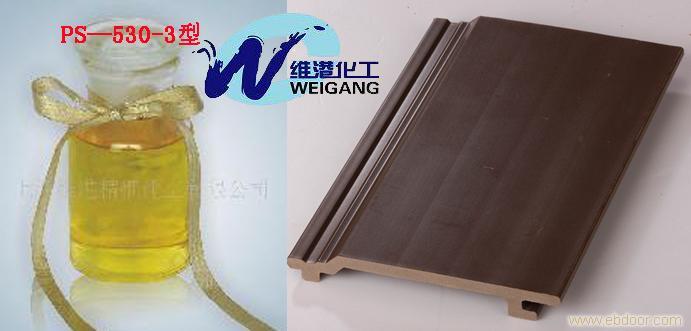 PS-530-3胶水(泡棉/类材料用)