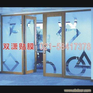 玻璃隔断磨砂膜 玻璃磨砂贴