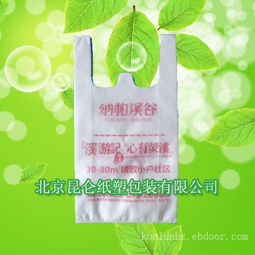 快递袋|塑料袋|河北塑料袋|塑料袋厂家