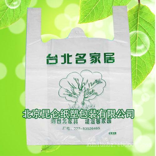 超市购物袋定做  北京塑料袋 北京塑料包装袋
