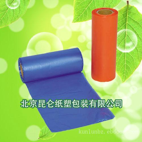超市购物袋厂家  北京塑料包装袋 塑料袋厂家
