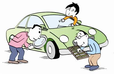 汽车过户_张江汽车过户手续费