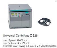 高速冷冻离心机价格_最近进口离心机Z130M